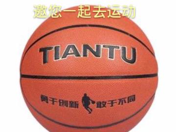 【奇居少年篮球俱乐部】~邀您一起打篮球