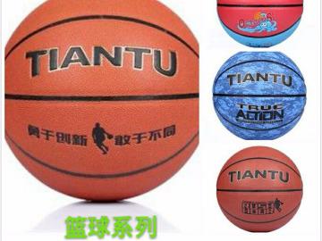 【奇居少年篮球俱乐部】~周末、节假日训练