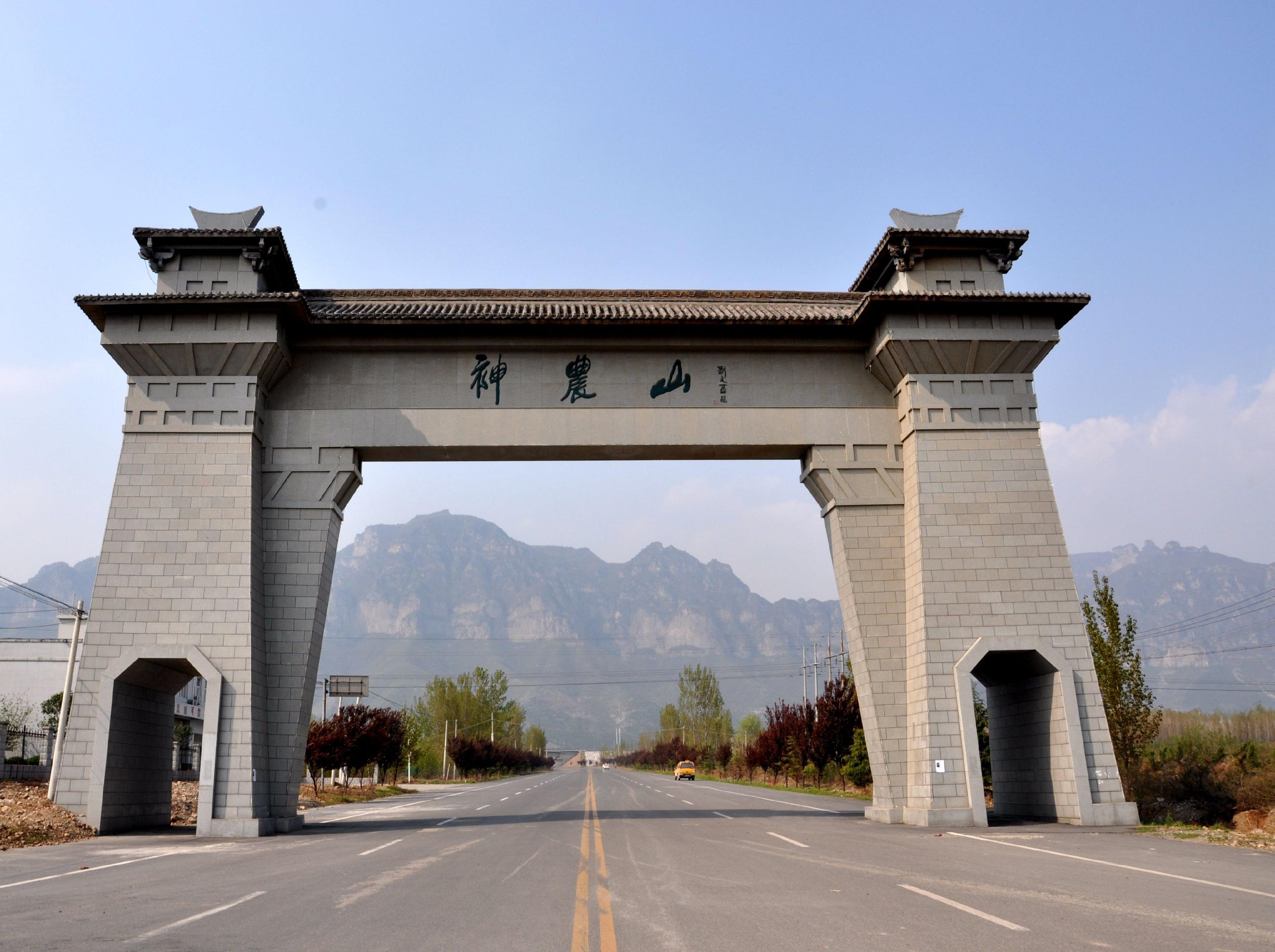 11月23号礼拜6. 沁阳野线穿越神农山
