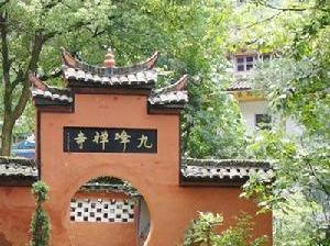 12月21号周六,出行卫辉九峰禅寺爬山。