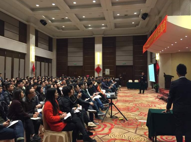 台州天台有场淘宝运营实操讲座,欢迎参加!