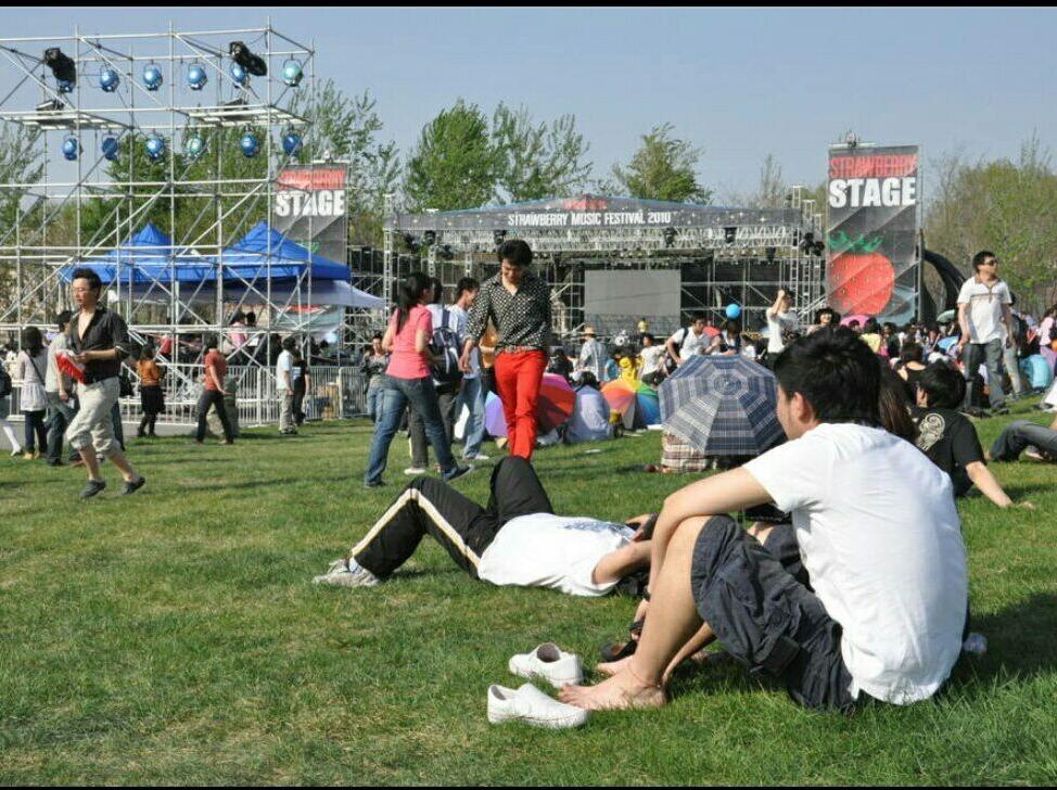 9月30号相约杨梅渡公园玩游戏