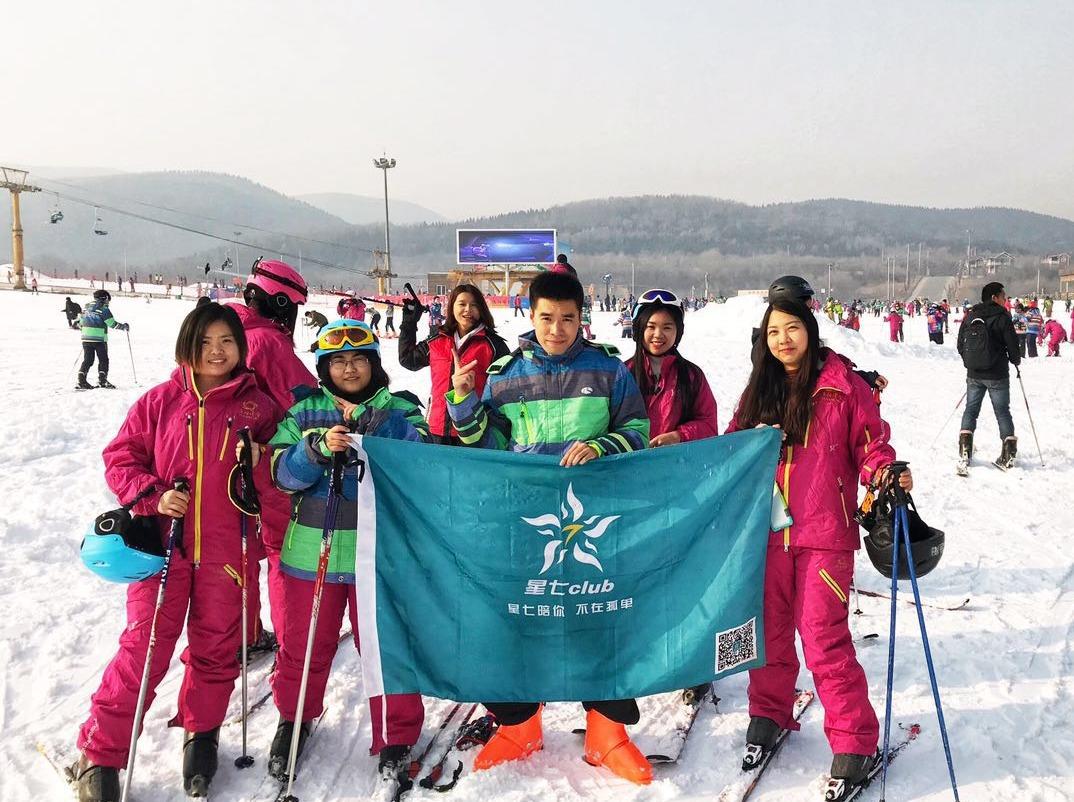 [12.9周六]免费教学|渔阳国际滑雪场