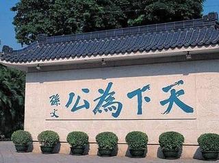 """""""伟人故居、海陵岛、南岳衡山""""——春节行"""