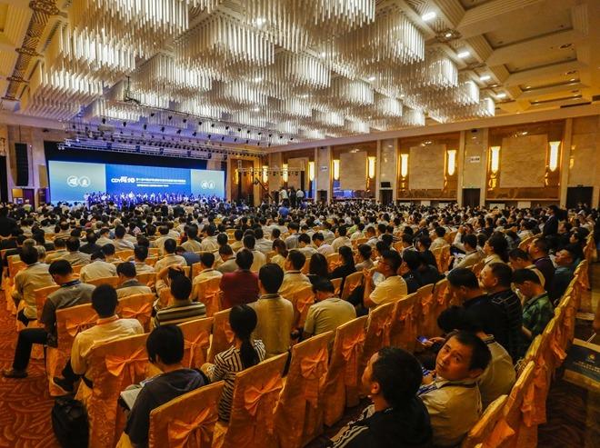2019年中国汽车产业装备与智能制造峰会