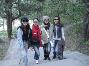 周末西海公园爬山交友活动