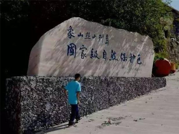 """10.5-6遗世而独立的小岛""""韭山列岛"""""""