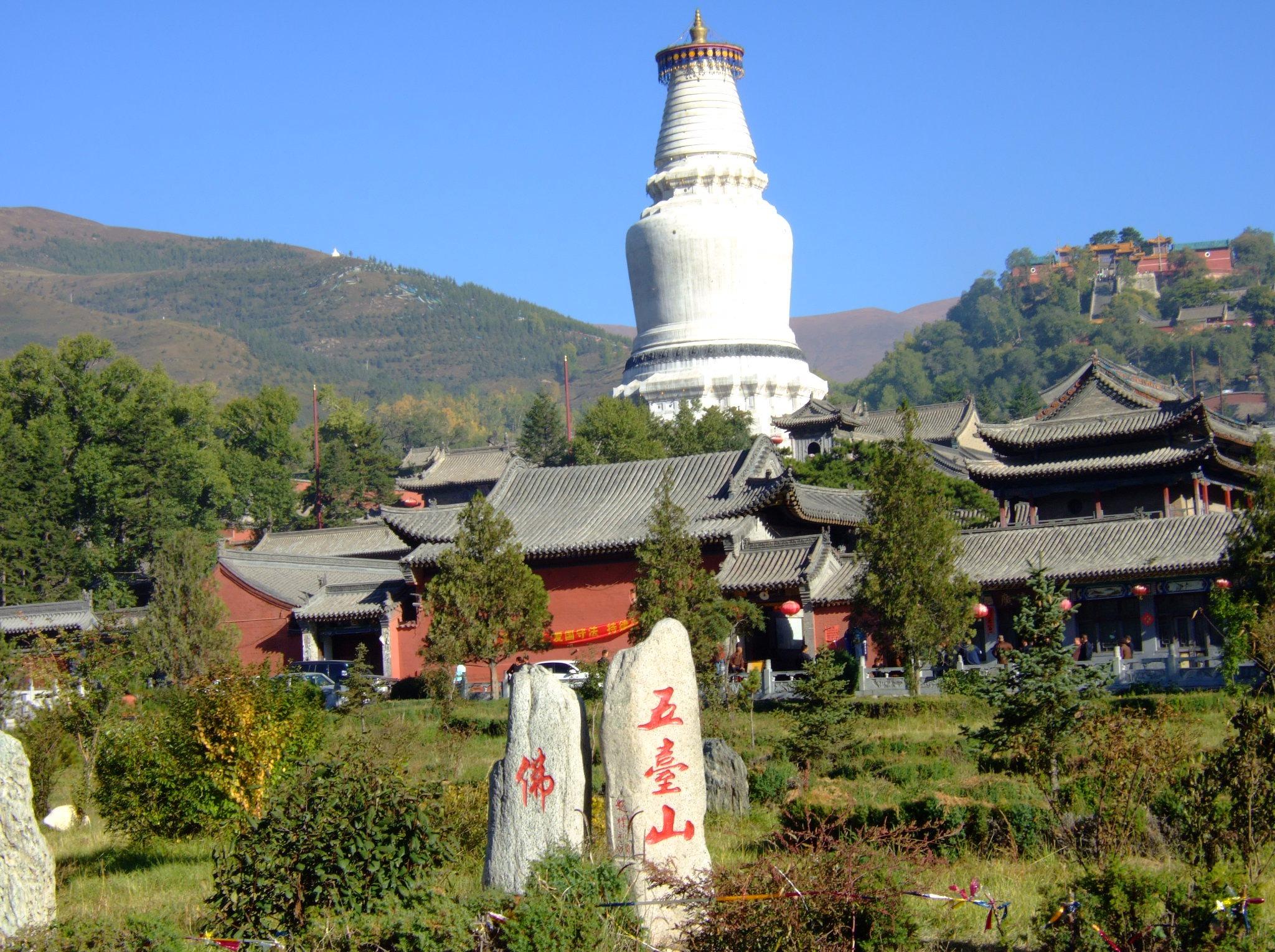 2.22-24忻州五台山,