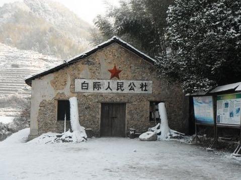 探索江南最后的秘境 冬の白际