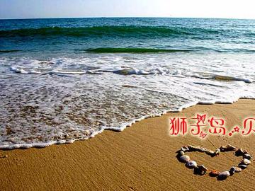 惠州狮子岛徒步踏浪拾海星