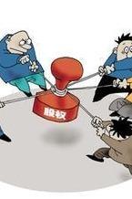 股权应该如何分配?如何避免股东之间的股权之争