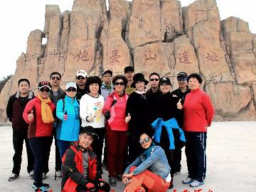登协户外群周四徒步溜山活动