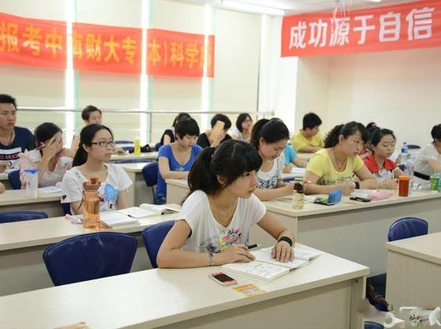 咸宁零基础会计培训,会计初级职称考试