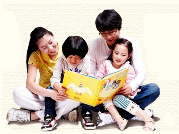 家长沙龙0421如何帮助孩子建立规则意识