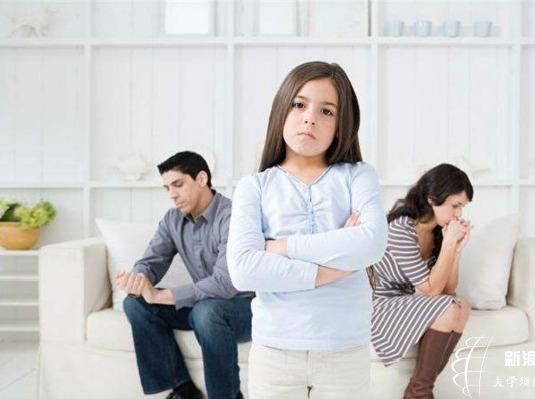 家长沙龙0414:家庭教育人文环境