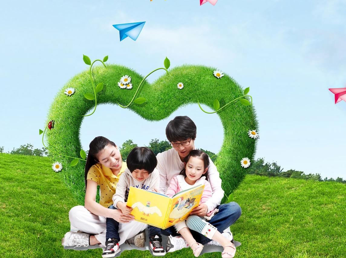家长沙龙0428家庭教育中父母的角色定位
