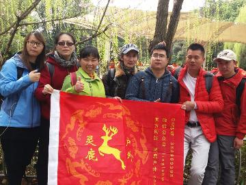黄兴公园至赤峰路