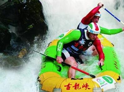 端午节假期5月30清远古龙峡漂一日游