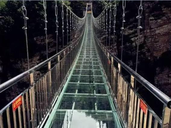 清远古龙峡漂流、牛鱼嘴玻璃吊桥、瑶族篝火