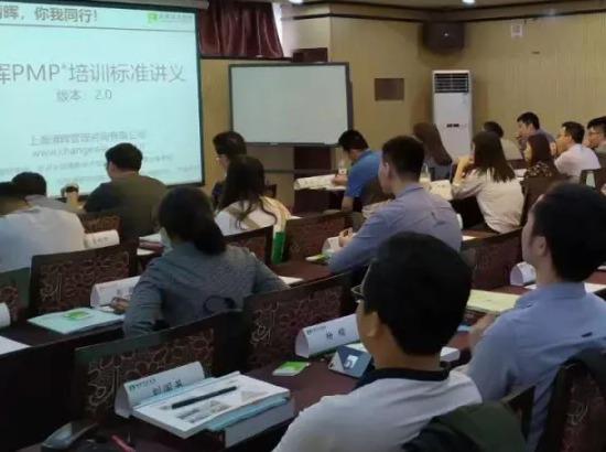 深圳项目经理聚会,分享经验