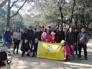 苏州阳光户外灵树休闲爬山活动