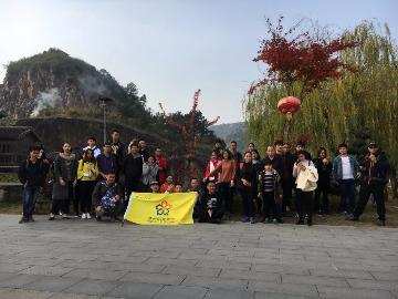 2018.1.7苏州阳光户外灵皇休闲爬
