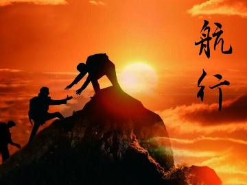 3.31日大岭山-莲花山徒步运动