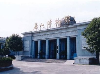 中国群团——参观唐山博物馆