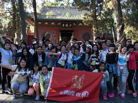 周日开春溜腿线,中岳嵩山三皇寨少林寺穿越