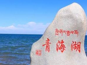 国庆青海湖茶卡盐湖二日