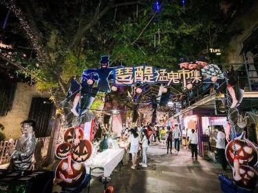 11月1日万圣节 | 换面魔法师珠江夜徒