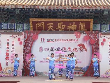 3月24日南海影视城女神节活动