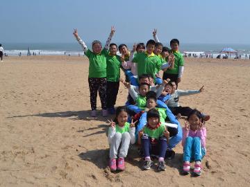 阳光沙滩亲子运动会