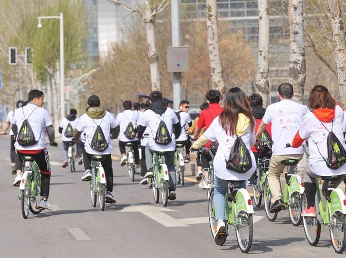 共享单车,共享蓝天,骑行交友。