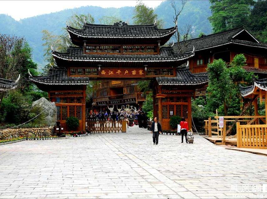6月16-18号贵州千户苗寨、镇远三日游