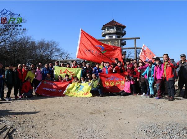 2018年1月7日皇甫山穿越徒步