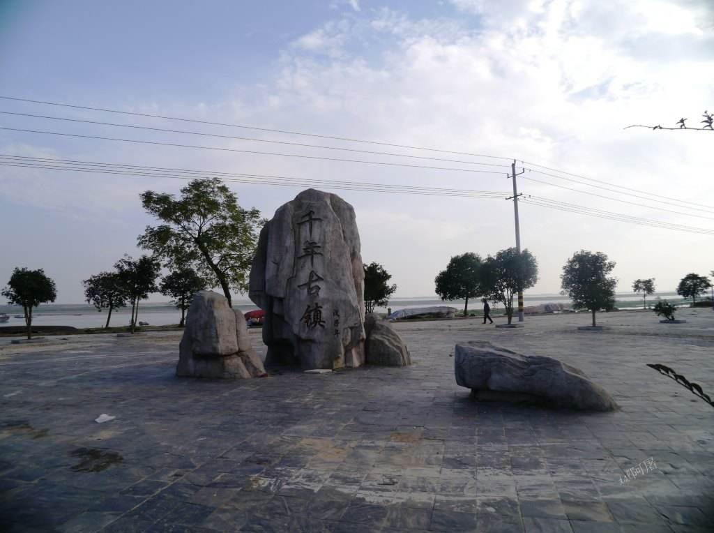 11月18日周六千年古镇吴城一日游