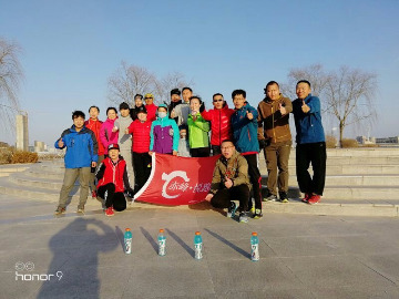 赤峰悦跑团2018年度第二次约跑