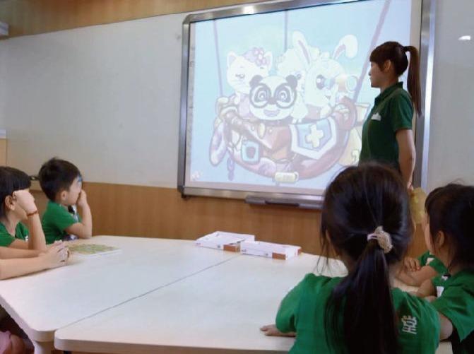 第十期 | 轻松好玩的儿童数学活动