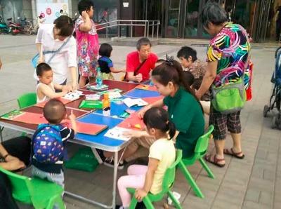 第二十九期 | 轻松好玩的儿童数学活动