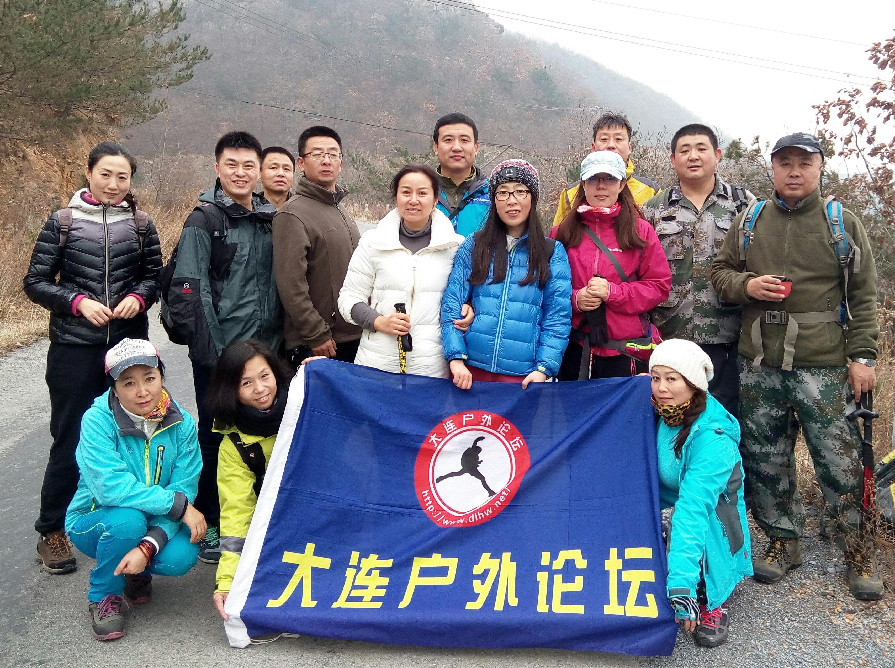 大连户外11月24日:西部廊道活动召集