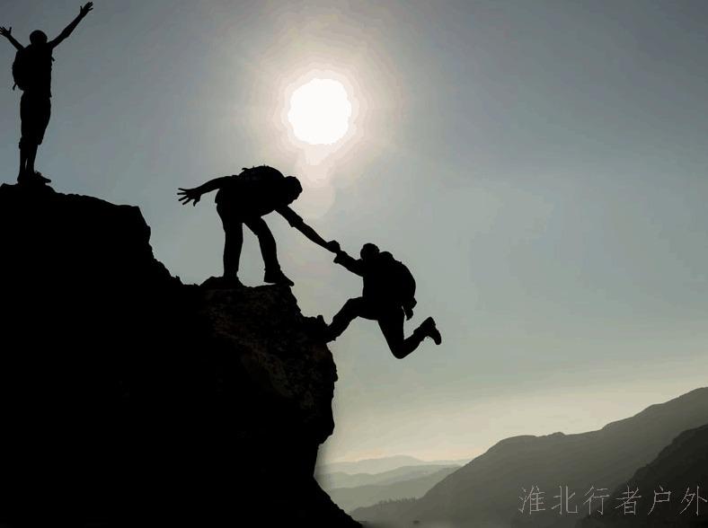 周日登山活动