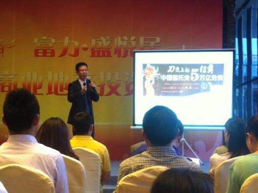 中国股市技术选股公益活动