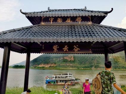 6.9肇庆紫云谷溯溪玩水摄影激情水战清凉