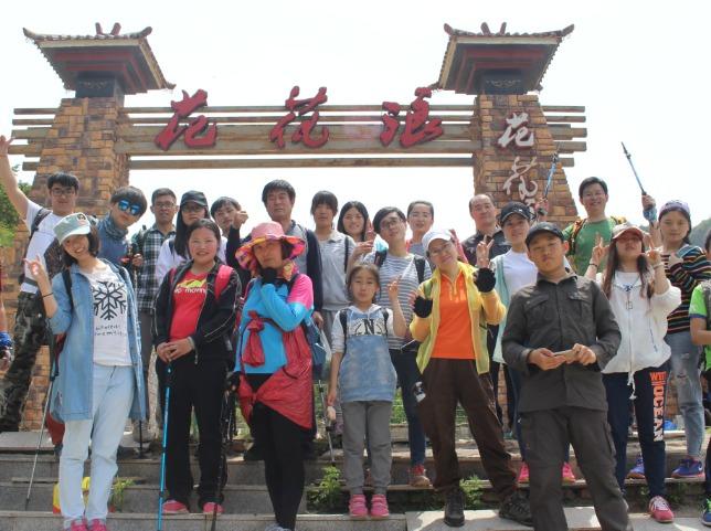 12月1日青峰顶—花花浪爬山活动召集