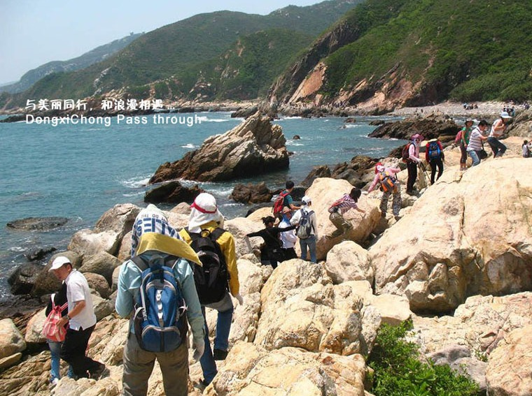 4月6日东西冲穿越 听海 赏海景一天