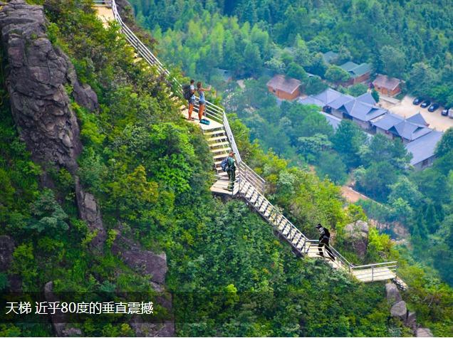广东第一险峰金子山 玻璃桥 英西峰林