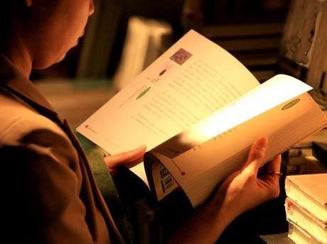 合肥读书人俱乐部第二十九期线下活动