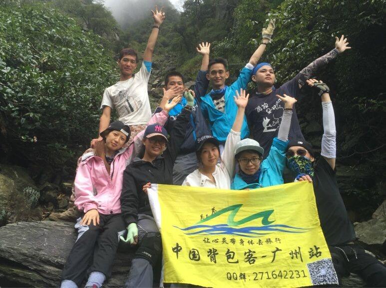 10月26-29船底顶登山活动