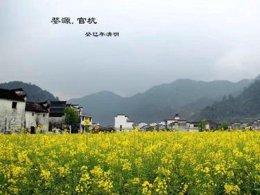 22-24日徒步徽饶古道穿越中国最美乡村